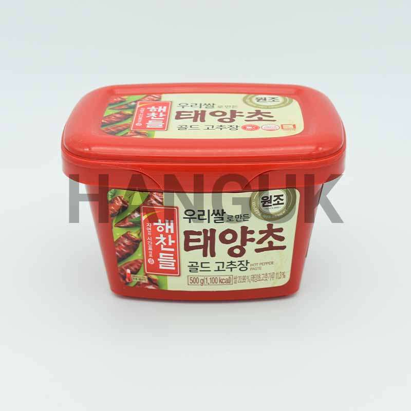 Gochujang, pâte de piment rouge, Haechandle, 500GR  - 1