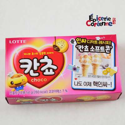 Biscuits Kancho Choco (boite) - LOTTE, 54 G.