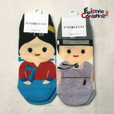 Chaussette couple Hanbok traditionnel (2 paires)